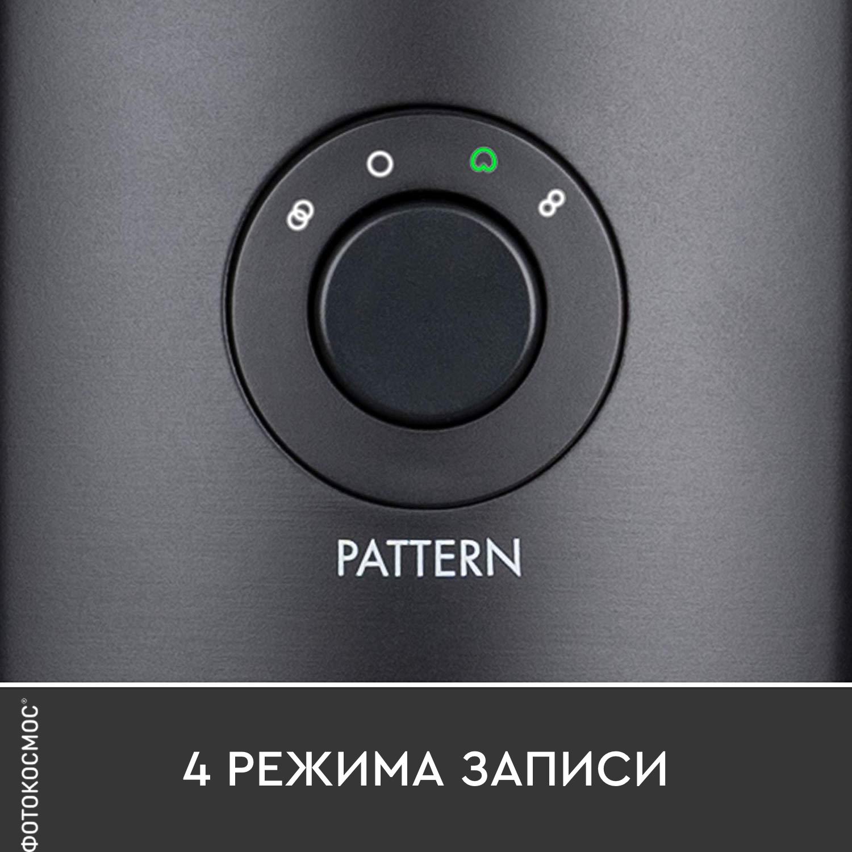 Обзор USB-микрофона Yeti X