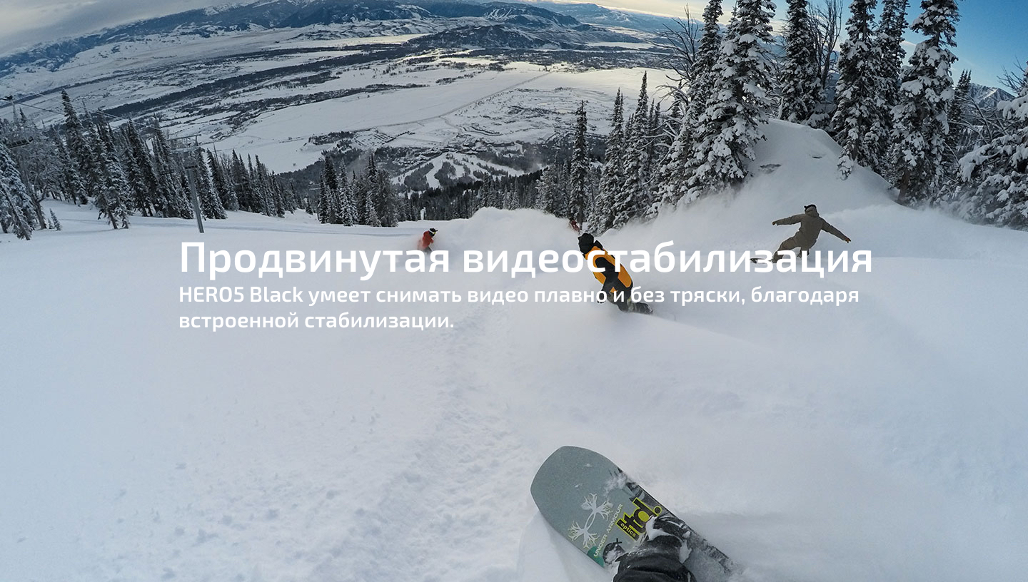 GoPro HERO5 Black купить